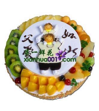蛋糕:父爱如山