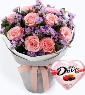 鲜花:幸福恩爱 9枝粉玫瑰