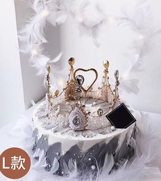 蛋糕:网红皇冠羽毛蛋糕