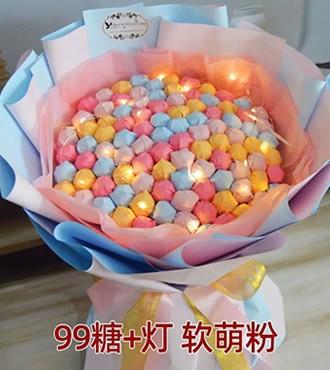 99颗棒棒糖花束(快递)