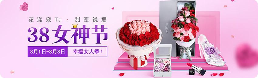元宵节推荐鲜花,元宵节瑰鲜花预定,送花,预定鲜花,速递鲜花礼品