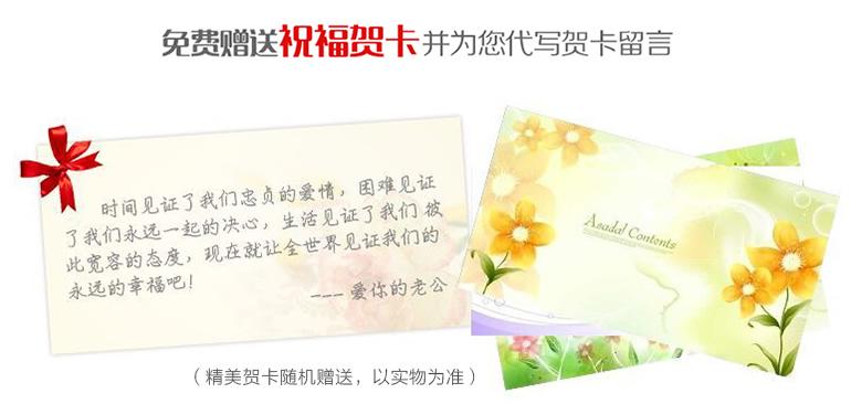 免费赠送卡片留言贺卡